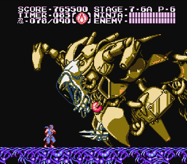The final boss is a leftover space ship from one of the Mega Man games.